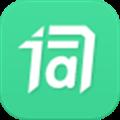 词管家 V3.1.8 安卓版