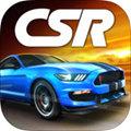 CSR赛车 V3.9.0 苹果版