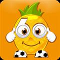菠萝球迷圈 V2.2.1 安卓版
