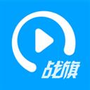 战旗主播工具 V1.8.8 苹果版
