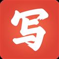 Fontwriter V2.0.1 安卓版
