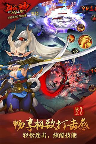 全民斗战神 V4.0.34 安卓版截图4