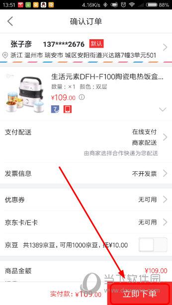 三级分类企业网站源码(企业flash网站源码) (https://www.oilcn.net.cn/) 网站运营 第5张