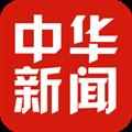中华新闻 V4.1.5 安卓版