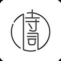 古诗词典 V2.6.2 安卓版