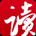 网易云阅读UWP V2.8.1 官方版