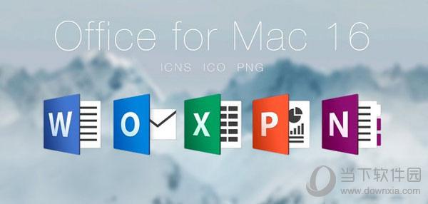 微软推送Mac版Office 2016 Build 15.27