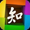 手机知网 V3.3.4 安卓版