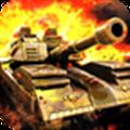 坦克狂潮 V1.2.6 安卓版