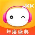 KK唱响 V5.1.6 iPhone版