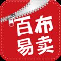 百布易卖 V4.1.6 安卓版