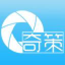 奇策汽车美容维修管理软件 V10.7.106 官方版