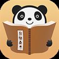 熊猫看书 V7.4.1.15 安卓版
