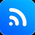 万能WiFi助手 V2.0.2 安卓版