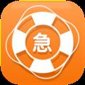 应急通定位 V1.0.8.0803 安卓版