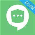 企业密信 V1.7.3.161018 安卓版