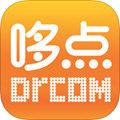 哆点 V2.5.0 iOS版
