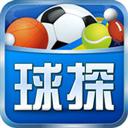 球探体育 V6.5 苹果版