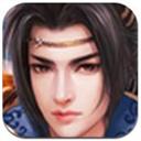 蜀剑凌仙 V1.0.0 安卓版
