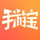 腾讯手游宝 V6.8.1 苹果版