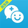 平安好医生医生版 V2.5.1 iPhone版