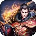 烈焰王者 V3.1.0 安卓版