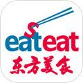 东方美食 V4.7.3 苹果版