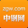 中钢网 V1.23 安卓版