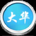 数擎大华监控录像恢复软件 V10.1 个人版