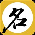 起名大师 V4.7 安卓版