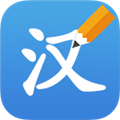 幼儿汉语 V1.54 安卓版