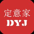 定意家 V4.7.13 安卓版