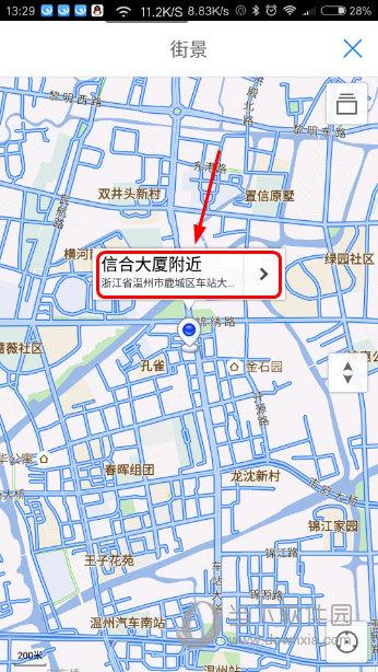 腾讯地图街景怎么看 腾讯地图app全景地图查看教程