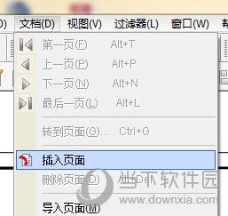 福昕PDF阅读器功能列表