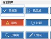 福昕PDF阅读器怎么加水印 注释添加方法介绍