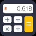 神指计算器 V3.3.2 安卓版