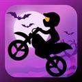 自行车赛 V6.6.4 苹果版