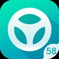 58违章查询 V5.3.5 安卓版