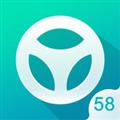 58违章查询 V5.2.3 苹果版