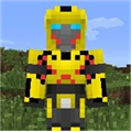 我的世界变形金刚大黄蜂皮肤 V1.0 绿色免费版