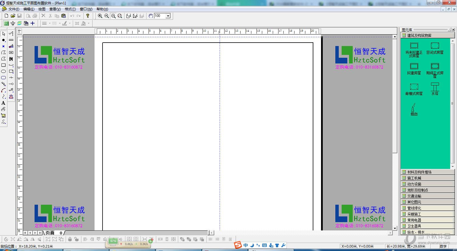 图像制作 图像制作软件 图片制作软件 第27页