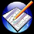 恒智天成施工平面图布置软件 V2015 官方版