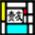 贵友玻璃优化排样系统手工版 V3.3.2 官方版