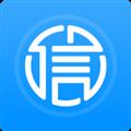 征信宝 V3.0.0 安卓版
