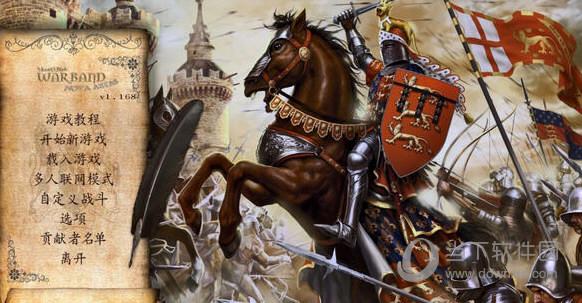 骑马与砍杀战团新星纪元MOD