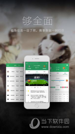 新浪爱彩 V4.1.9 安卓版截图1