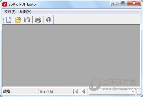 Softw PDF Editor
