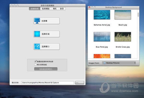 录音与视频捕捉Mac版