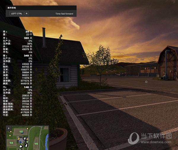 模拟农场17动物养殖信息界面MOD