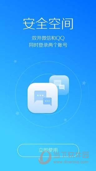 lbe安全大师手机版 V6.1.2482 安卓版截图1